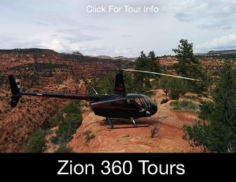 zion-360-tours
