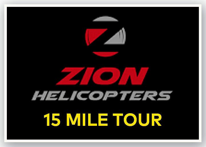 15 mile tour thumbnail