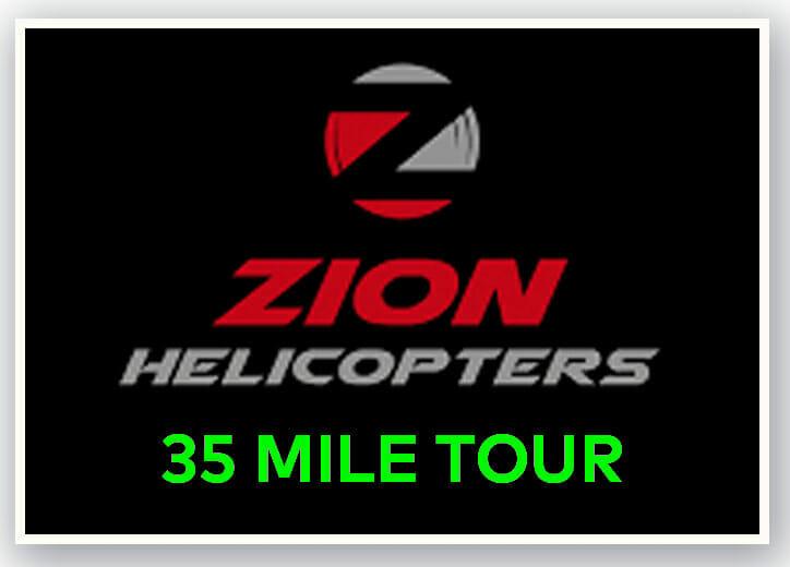 35 mile tour thumbnail graphic