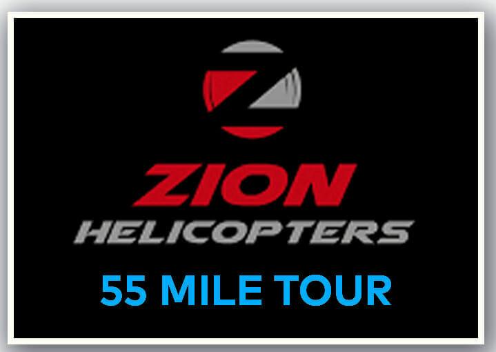 55 mile tour thumbnail graphic
